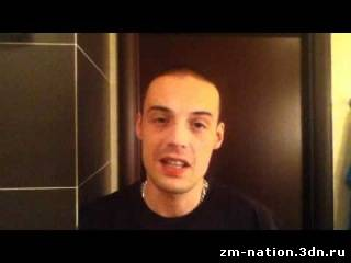 21 января 2011 ГУФ в Зеленограде@Z1 Видеоприглашение